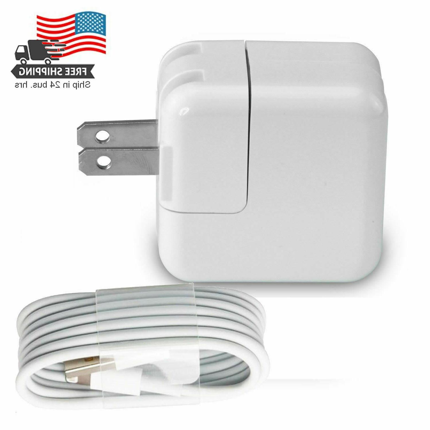 12w usb power adapter wall charger