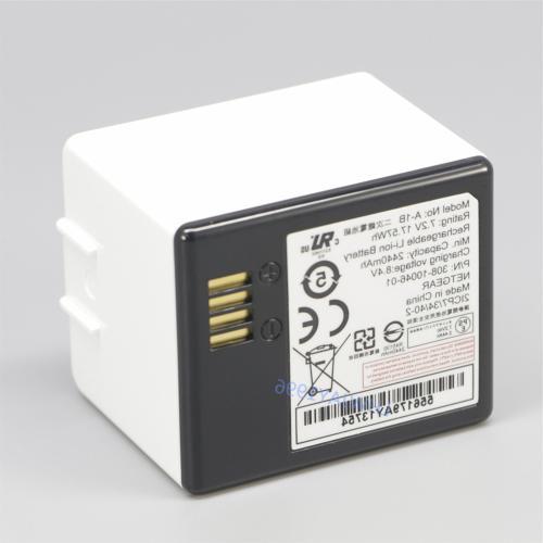 Original ARLO 2 VMA4400 NETGEAR