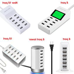 Multi Port Universal USB Travel Wall Charger Charging Statio
