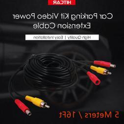RCA AV Video Audio DC Power Extension Cable Ciga Light Adapt
