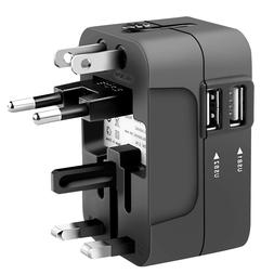 Universal Worldwide All in One Phone Charger <font><b>Travel